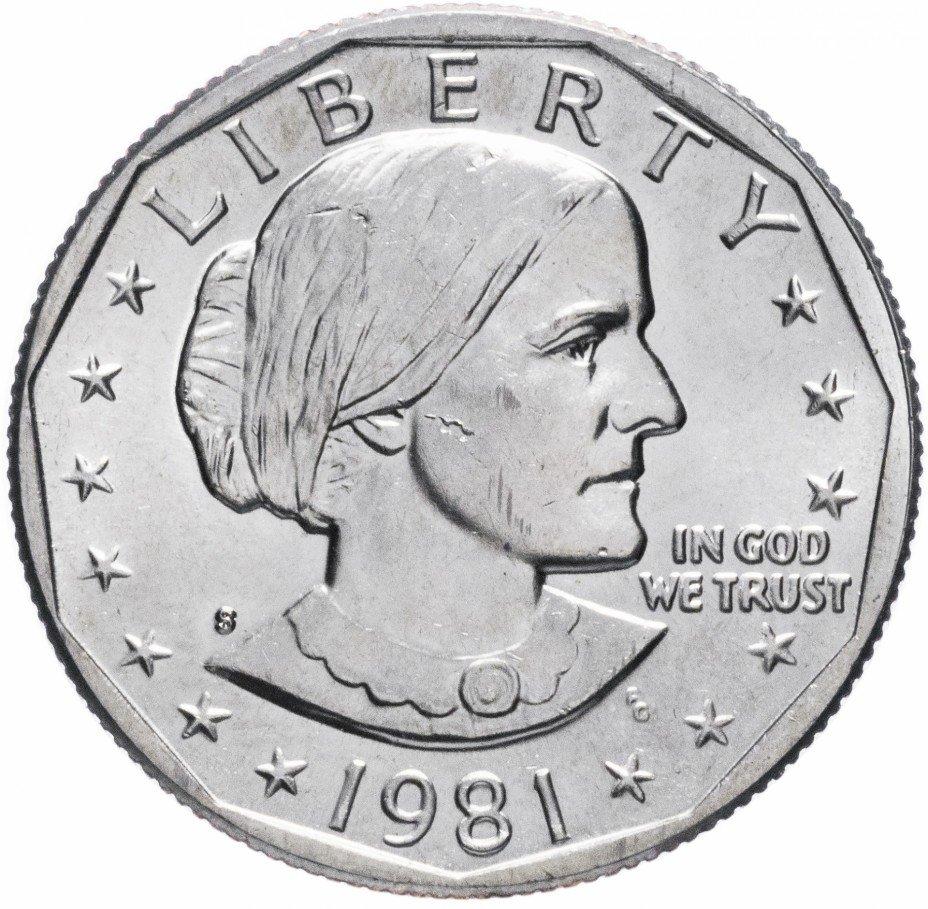 """купить США 1 доллар 1981 S """"Сьюзен Энтони"""""""