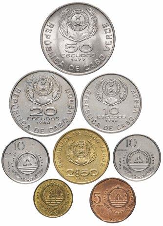 купить Кабо-Верде набор из 8 монет 1977-1994