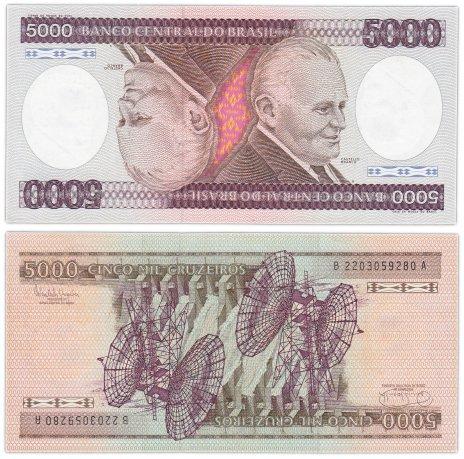 купить Бразилия 5000 крузейро 1984