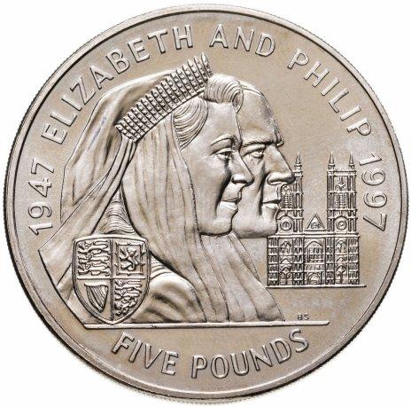 """купить Остров Джерси 5 фунтов (pounds) 1997 """" 50 лет свадьбе Королевы Елизаветы II и Принца Филиппа"""""""