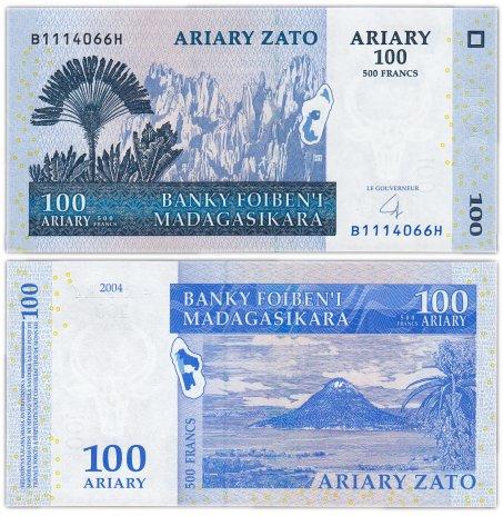 купить Мадагаскар 100 ариари 2004 (Pick 86b)