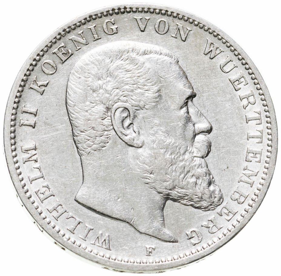 купить Германская империя, Вюртемберг 3 марки 1909 F