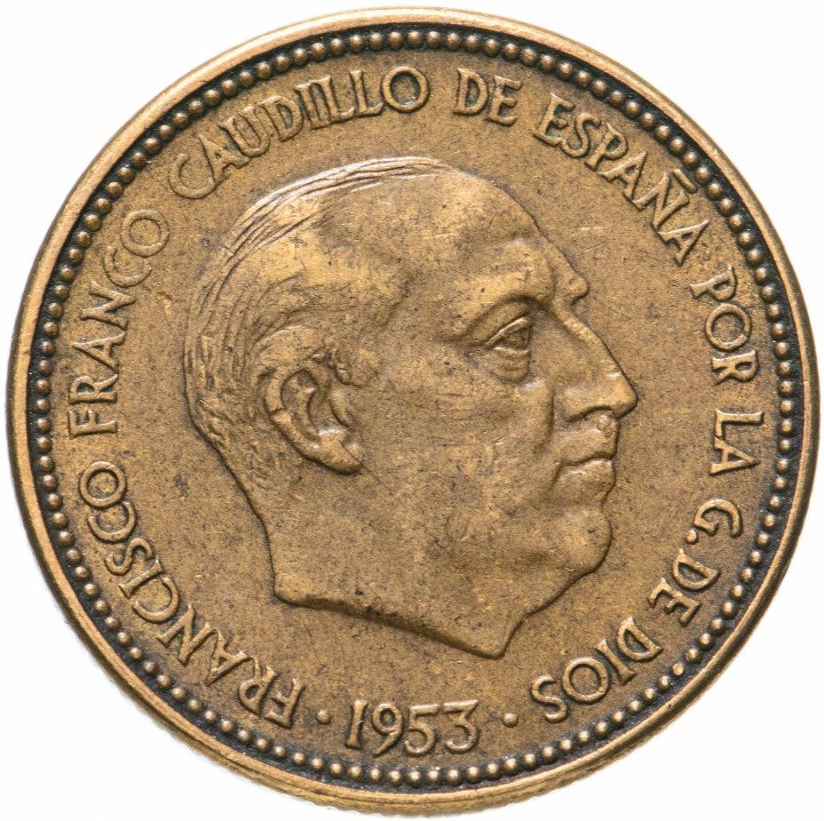 купить Испания 2,5 песеты (pesetas) 1953 // 1956 внутри звездочек