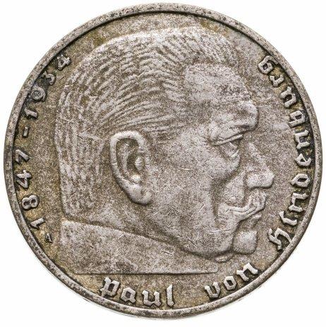 купить Германия 2 рейхсмарки (reichsmark) 1938   Третий рейх
