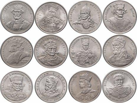 """купить Польша набор монет 1979-1989 """"Короли"""" (12 штук)"""
