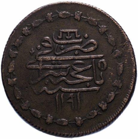 купить Крымское ханство, хан Шахин Гирей, 1 кырмыз 1777 (1191 год Хиджры), Биткин 36(R)