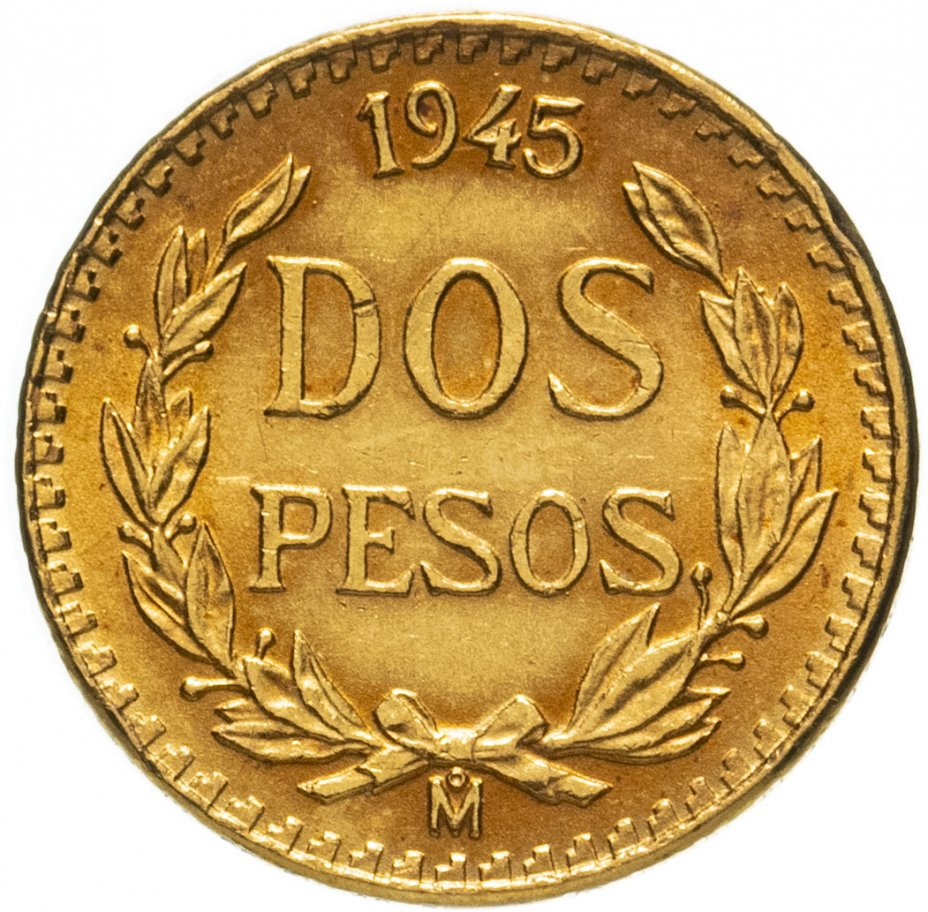 купить Мексика 2 песо (pesos) 1945