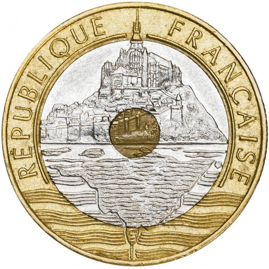 купить Франция 20 франков 1992 Средиземноморские Игры