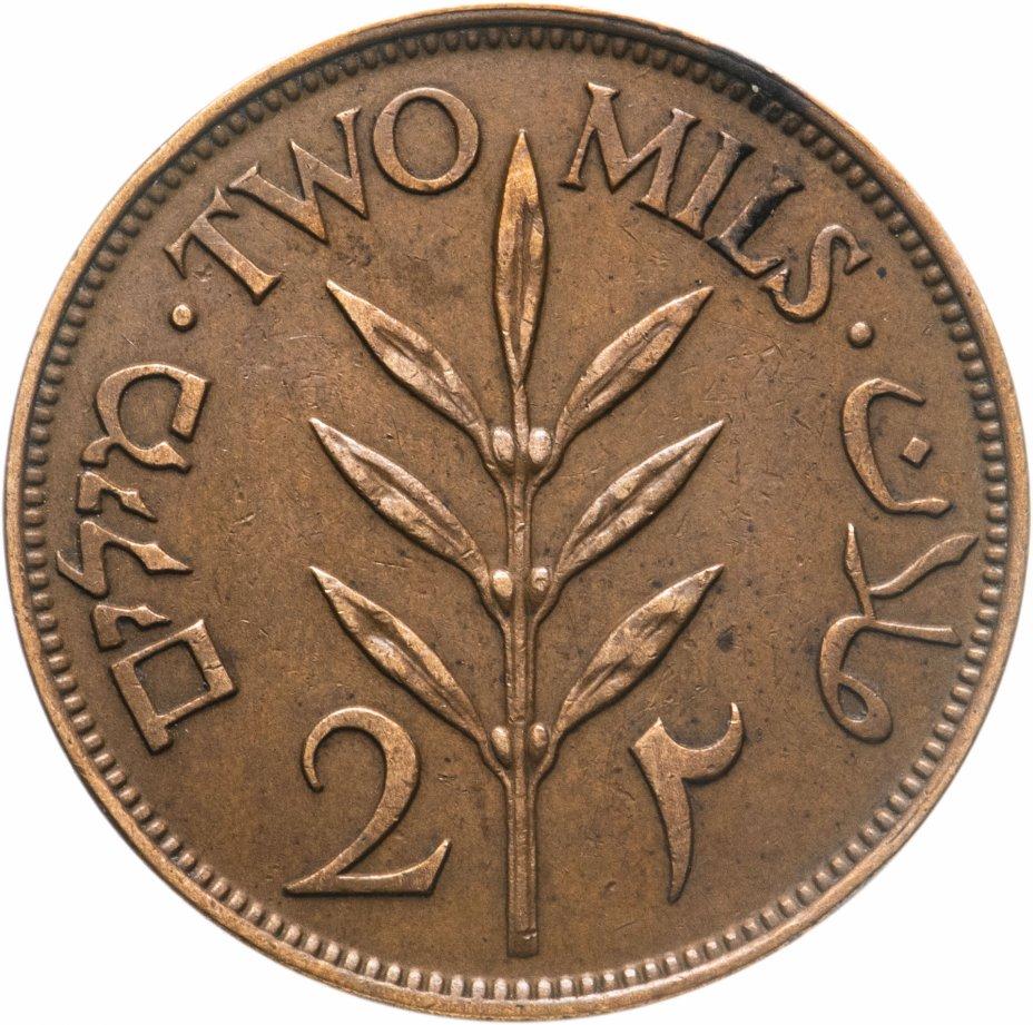 купить Палестина 2 миля 1927