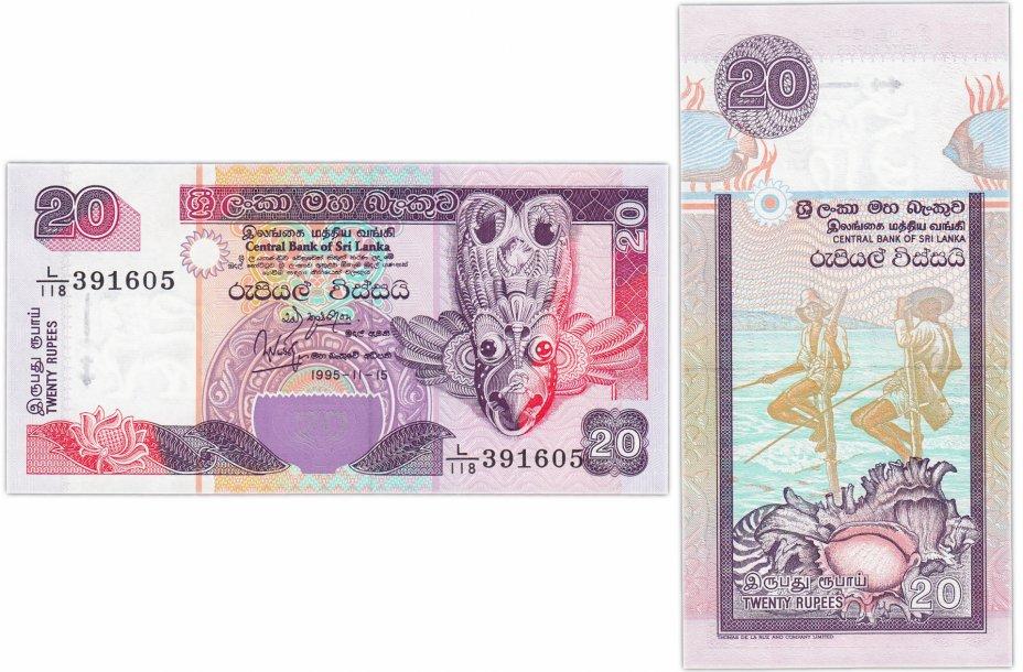купить Шри-Ланка 20 рупий 1995
