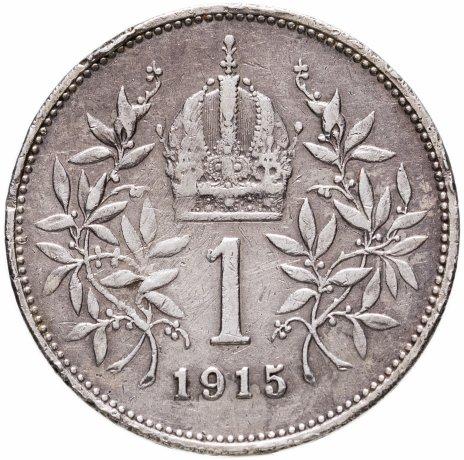 купить Австро-Венгрия 1 крона 1915, монета для Австрии