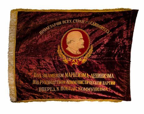 """купить Знамя """"Пролетарии всех стран соединяйтесь!"""", бархат с бахромой, СССР, 1970-1980 гг."""