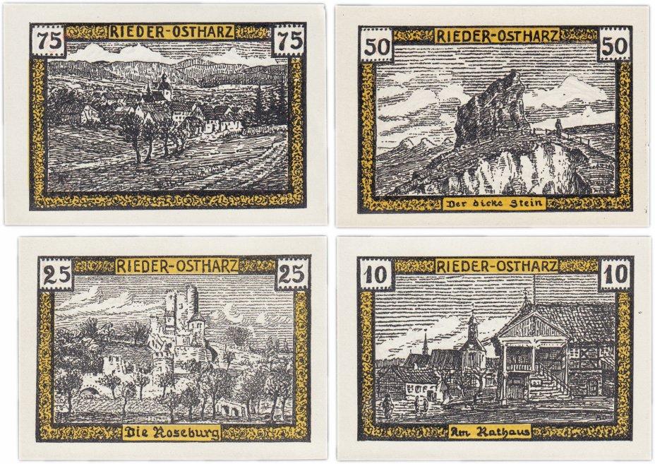 купить Германия (Анхальт: Ридер) набор из 4-х нотгельдов 1921