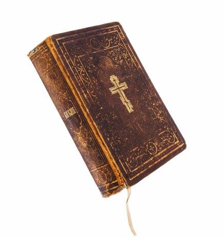 """купить """"Библия"""",  кожаный переплет, бумага, издательство """"Синодальная типография"""", Российская империя, 1882 г."""