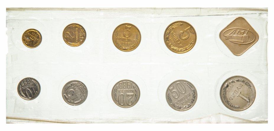 купить Годовой набор Госбанка СССР 1988 ЛМД  мягкий