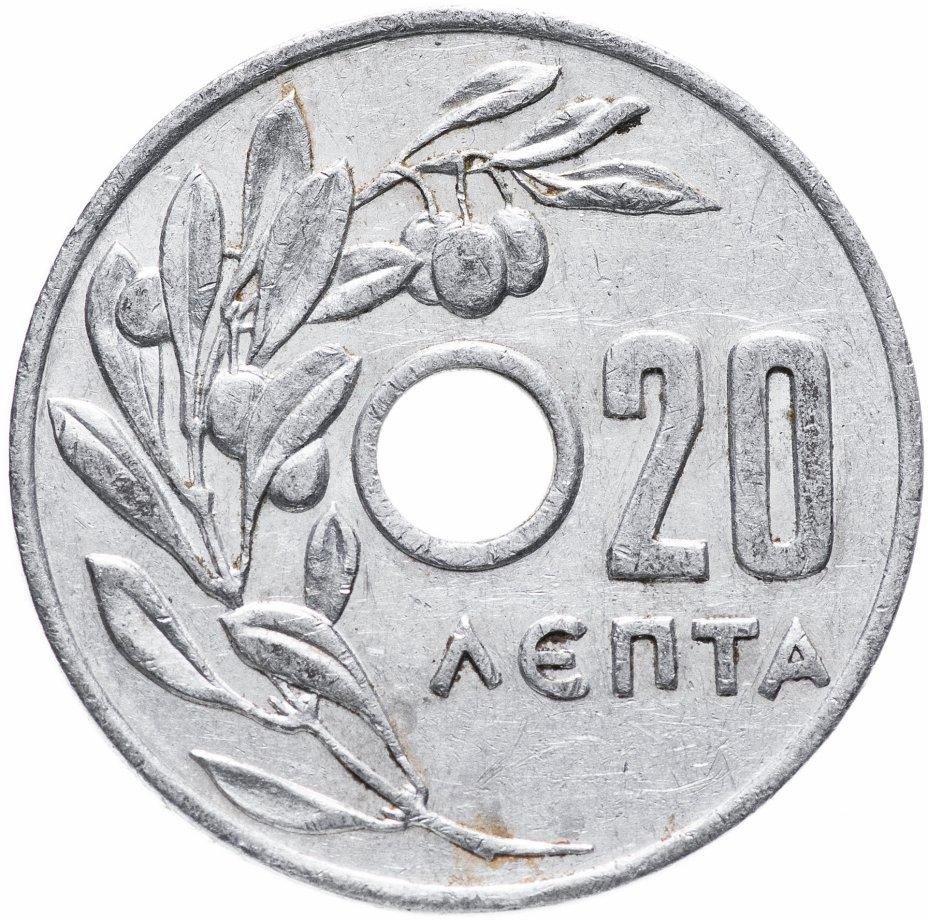 купить Греция 20 лепт 1954-1971, случайная дата