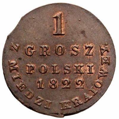 купить 1 грош 1822 года IB