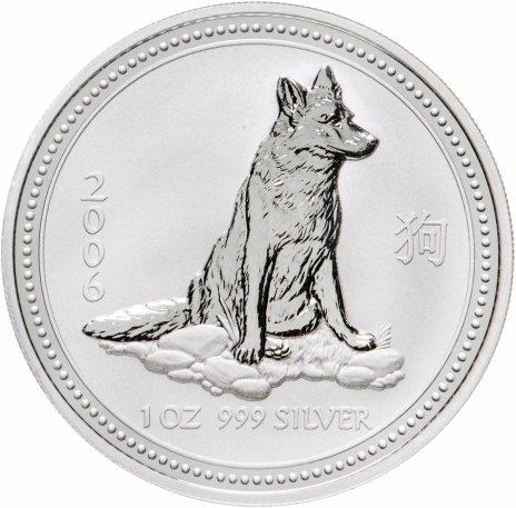 купить Австралия 1 доллар 2006 «Восточный календарь-год Собака»
