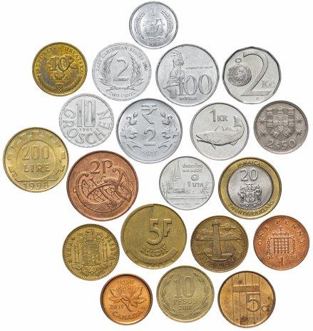 купить Набор монет разных стран мира (20 стран, без повторов)