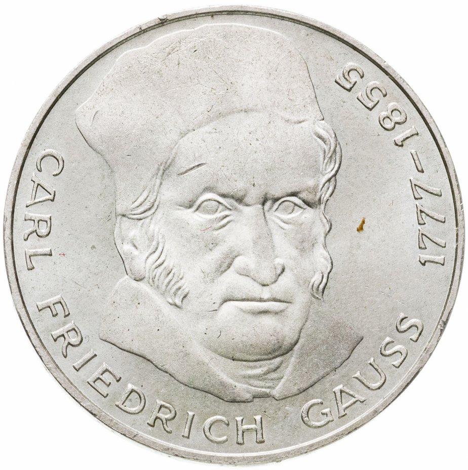 купить Германия 5 марок (deutsche mark) 1977  200 лет со дня рождения Карла Фридриха Гаусса
