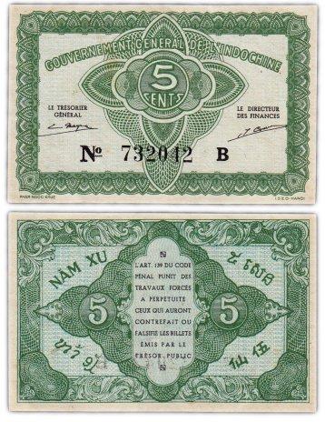 купить Французский Индокитай 5 центов 1942 год Pick 88a(1)