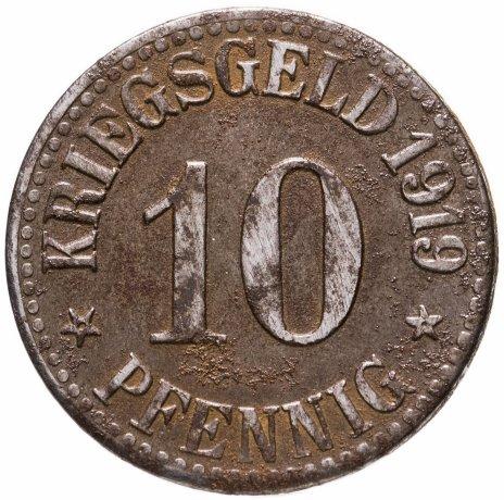 купить Германия (Кассель) нотгельд 10 пфеннигов 1919