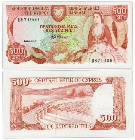 купить Кипр 500 милс 1982 (Pick 45)