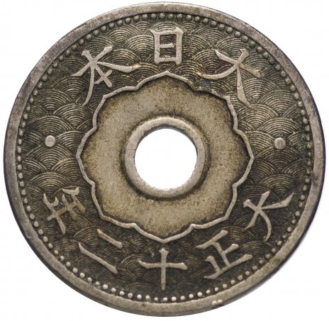 купить Япония 10 сенов (sen) 1920 - 1926 периода правления Ёсихито (Тайсё)