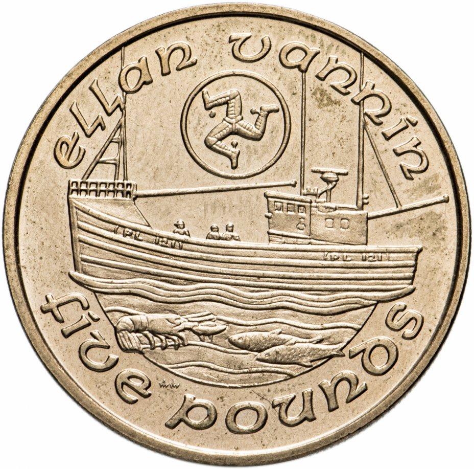 купить Остров Мэн 5 фунтов (pounds) 1989