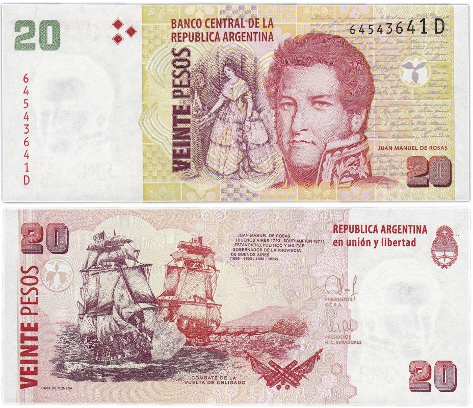 купить Аргентина 20 песо 2003-2014 (Pick 355)