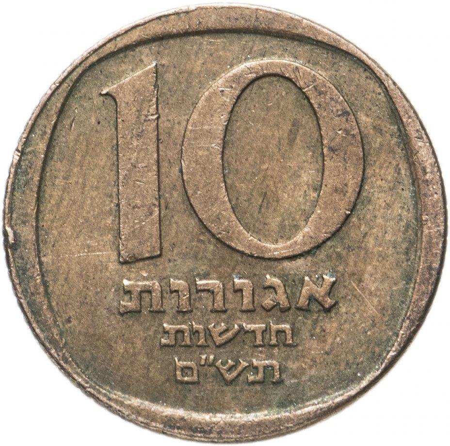 купить Израиль 10 новых агорот 1980-1984, случайная дата