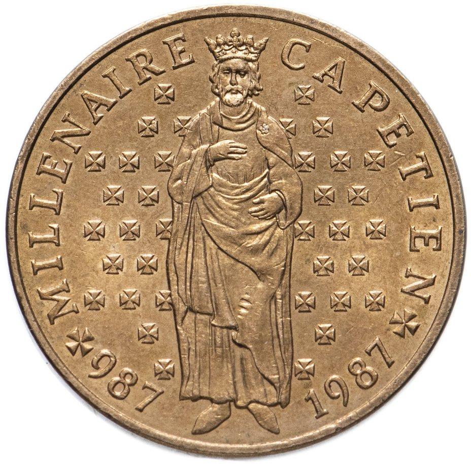 """купить Франция 10 франков (francs) 1987 """"Тысячелетие династии Капетингов"""""""