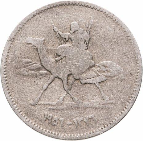 купить Судан 5гирш (кирш, qirsh) 1956