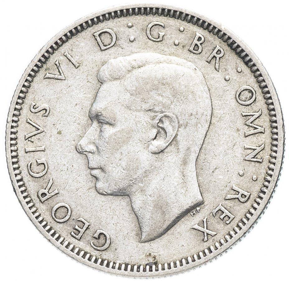 купить Великобритания 1 шиллинг (shilling) 1946   Шотландский шиллинг - лев, сидящий на короне