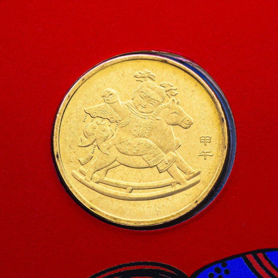 """купить Китай 1 юань (yuan) 2014 """"Лунный календарь - Год лошади"""" в буклете"""