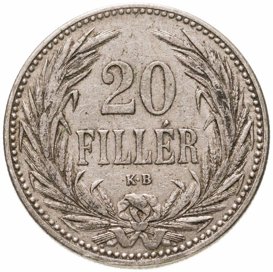 купить Австро-Венгрия 20 филлеров (filler) 1893, монета для Венгрии