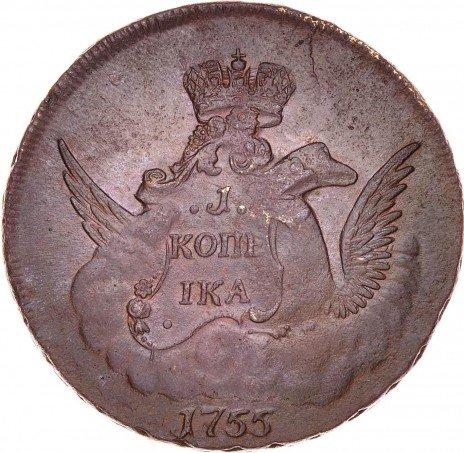 купить 1 копейка 1755 года без букв, сетка