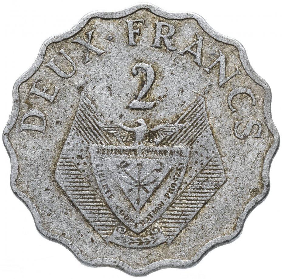 """купить Руанда 2 франка (francs) 1970 """"ФАО"""""""