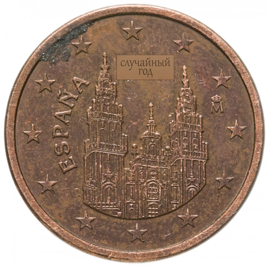 купить Испания 5 евро центов (euro cent) 2010-2021, случайная дата