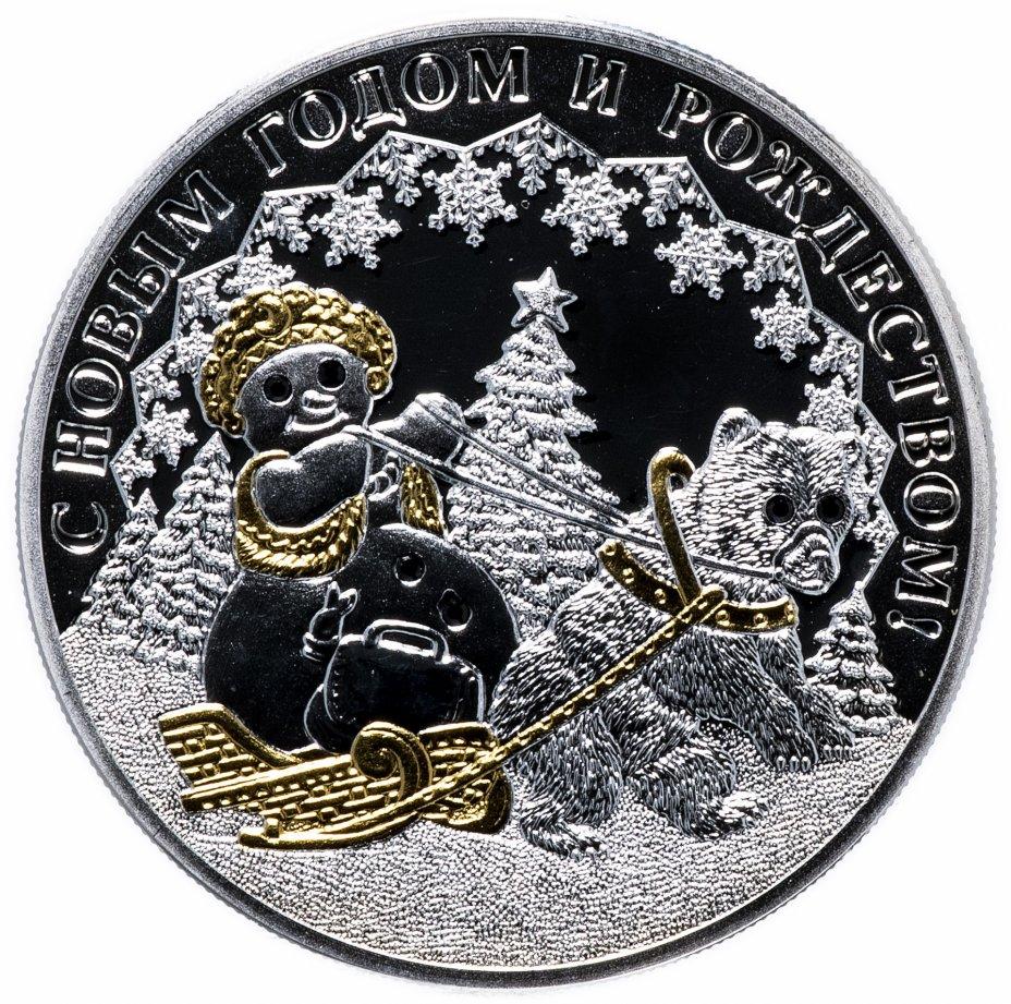 """купить Малави 50 квач 2009 """"С новым годом и Рождеством - Снеговик"""" в футляре с сертификатом"""
