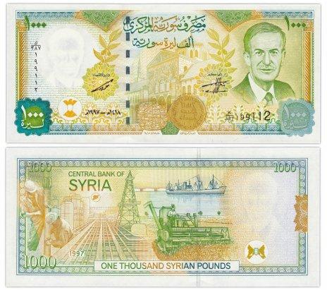 купить Сирия 1000 фунтов 1997 (Pick 111c) С картой Сирии