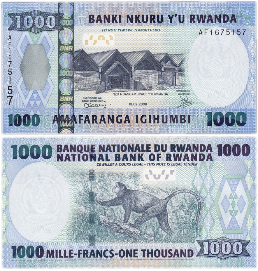купить Руанда  1000 франков 2008 (Pick 35)