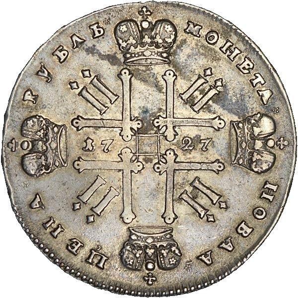купить 1 рубль 1727 года на груди три короны