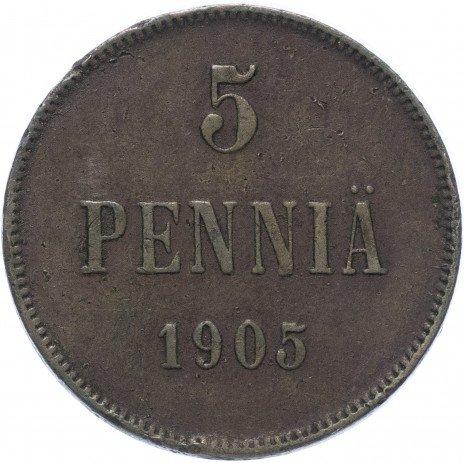 купить 5 пенни 1905, монета для Финляндии
