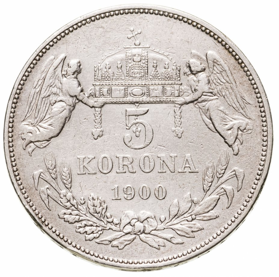 купить Австро-Венгрия 5 крон 1900 (монета для Венгрии)