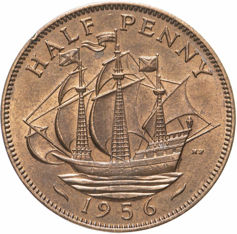 купить Великобритания 1/2 пенни (penny) 1956