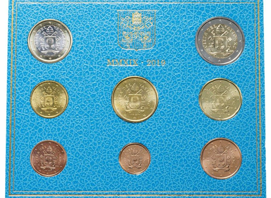 купить Ватикан годовой набор монет 2019 (8 штук, в буклете)