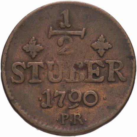 купить Нидерланды (Юлих-Берг) 1/2 стювера (stuivers, стубера) 1790 PR