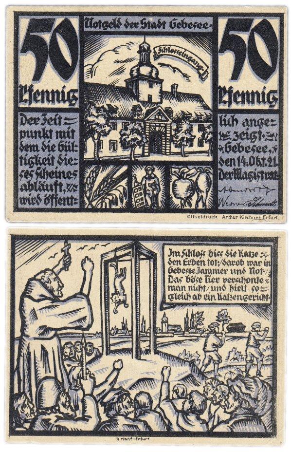 купить Германия (Саксония: Гебезее) 50 пфеннигов 1921 (410.1/B1)