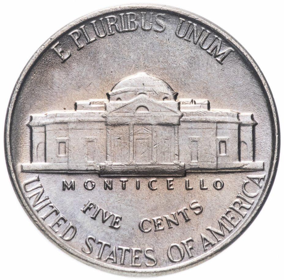 купить США 5 центов 1947 Jefferson Nickel Без отметки монетного двора